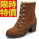 真皮短靴-亮麗簡約大方高跟女靴子3色62d38[巴黎精品]