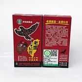 【台灣尚讚愛購購】東港鎮農會-老鷹紅豆600g