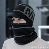 帽子男秋冬天毛線帽針織保暖棉帽騎車防風帽防寒圍脖一體護耳冬季 交換禮物