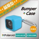 晶豪泰 Polaroid 寶麗萊 Bumper Case 時尚穿戴組合 運動攝影機 皮套 適用 Cube