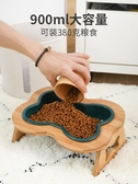 狗狗碗防打翻寵物貓碗陶瓷大號大型犬食盆可愛保護頸椎單雙碗飯盆(快出)