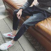 冬季黑色破洞牛仔褲男修身加大碼韓版潮流加絨小腳褲子直筒九分褲