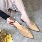 穆勒鞋 時尚外穿新款韓版尖頭無后跟穆勒鞋LJ9637『miss洛羽』