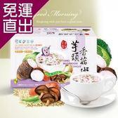 京工 芋頭香菇粥41g*18包【免運直出】