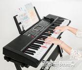 電子琴 電子琴成人兒童初學入門女孩61鍵家用多功能教學幼師專業智慧鋼琴igo   傑克型男館