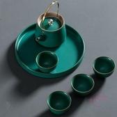 茶具 茶具套裝家用簡約提梁壺陶瓷日式功夫茶具辦公室泡茶茶盤便攜旅行xw 【快速出貨】