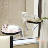 貓吊床貓咪窗台吊床夏天玻璃吸盤式曬太陽四季貓窩掛床貓爬架貓跳台貓鍋
