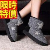 短筒雪靴-時尚塗鴉保暖搭扣真皮革女靴子2色62p60[巴黎精品]