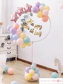 氣球立柱 寶寶一周歲生日裝飾品女孩桌飄氣球立柱支架落地兒童派對場景布置 潮流