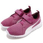Puma 慢跑鞋 Carson 2 V PS 紫 白 魔鬼氈 免綁鞋帶 基本款 運動鞋 童鞋 中童鞋【PUMP306】 19056513