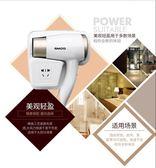 專用吹風機壁掛式家用衛生間浴室電吹風筒掛牆免打孔 LannaS