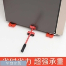 搬家神器 搬運大件重物家具挪貨抬床多功能滑輪省力工具移動器 快速出貨