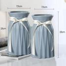 花瓶 北歐玻璃花瓶擺件創意客廳簡約插花鮮花瓶水養植物花瓶【快速出貨八折鉅惠】