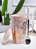 聖誕小鹿馬克杯粉色少女心陶瓷杯子北歐情侶水杯咖啡杯帶蓋勺 東京衣秀