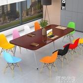 會議桌 會議桌長桌簡約現代職員辦公桌工作台長方形桌子員工洽談培訓桌 MKS阿薩布魯