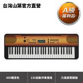 【A級福利品】Yamaha PSRE360MA 標準61鍵手提電子琴