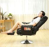 電腦椅懶人沙發躺椅辦公椅子家用現代簡約轉椅PU皮老板學生游戲椅-享家生活館 IGO