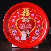 思澤 婚慶圓形大紅色盤子敬茶托盤結婚喜慶喜字茶盤糖果盤水果盤梗豆物語
