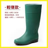 雨鞋鋼包頭工礦靴食品衛生男女高筒勞保雨靴長筒大碼