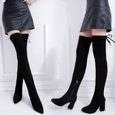 膝上靴 過膝長靴女秋冬新款韓版高筒女靴子百搭粗跟彈力靴高跟長筒靴 降價兩天