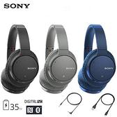 展示機出清! SONY WH-CH700N 藍色 耳罩式無線降噪耳機