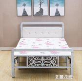 BYUP可折疊床四折床木板床出租房簡易1.5米床鐵藝床單人床雙人床QM『艾麗花園』