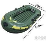 橡皮艇加厚耐磨充氣2/3/4人皮劃艇雙人特厚氣墊沖鋒舟  KB4954 【優品良鋪】