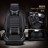 汽車內四季通用坐墊全套車上用品皮革皮革小車座位座椅套全包座墊