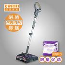 ★加贈清潔布★『PINOH 』☆品諾多功能蒸汽清潔機(旗艦款)PH-S15M **免運費**