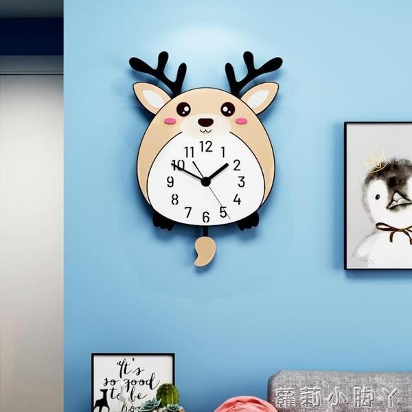 卡通掛鐘客廳創意可愛兒童房個性鐘表家用臥室靜音時鐘時尚網紅表NMS【蘿莉新品】