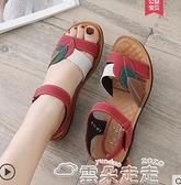 平底涼鞋媽媽涼鞋女款夏季平底中年軟底40歲50中老年老人防滑舒適真皮奶奶 雲朵走走