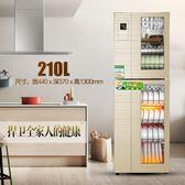 消毒柜家用立式雙門不銹鋼大容量柜式消毒碗柜商用廚房碗柜【非凡】