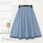 J-WELL 流蘇織帶牛仔裙(2色) 8J1572