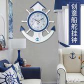 擺鐘靜音掛鐘表臥室客廳墻飾壁飾 兒童房裝飾鐘表創意個性 aj5867『美好時光』