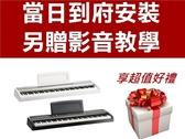 Korg SP-170S 88鍵 數位電鋼琴【SP170S  原廠譜板,琴架,延音踏板,原廠公司貨, 兩年保固再 SP170】
