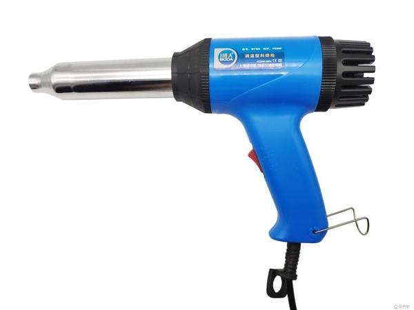 塑膠焊槍熱風槍家用 工業700W750W汽車保險杠焊接槍PP ABS PE PVC  全館鉅惠