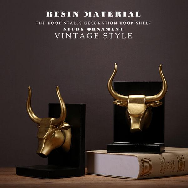 創意簡歐金色牛頭書立書靠書夾樹脂書檔家居飾品室內書房裝飾擺件wy免運直出 交換禮物