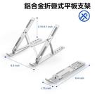 折疊伸縮式多功能鋁合金支架 可折疊家用辦...