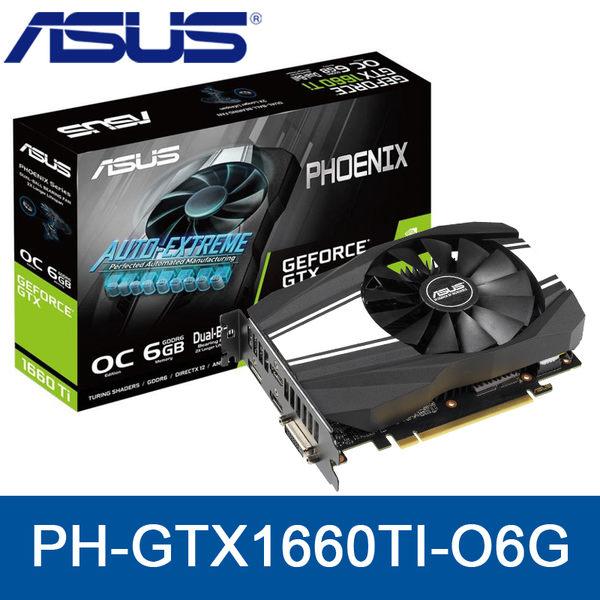 【免運費】ASUS 華碩 PH-GTX1660TI-O6G 顯示卡