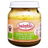 Babybio 有機普羅旺斯鮮蔬泥130公克
