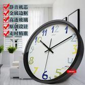 靜音鐘錶掛鐘客廳臥室創意現代簡約卡通大時鐘jy石英鐘錶掛錶【全館免運】