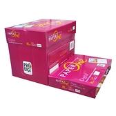 [慶23週年]【奇奇文具】PAPER ONE Digital 85P A4 紅包極緻彩印紙/影印紙(25包/5箱)-抗漲價活動買23包送2包