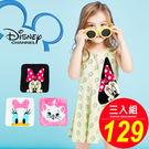 迪士尼 disney 卡通 米妮 Minnie Mouse 黛西 瑪麗貓 純棉 小方巾 (3入組)