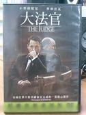 影音專賣店-P02-044-正版DVD*電影【大法官】-小勞勃道尼 勞勃杜瓦