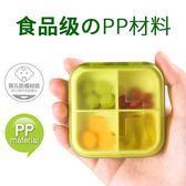 隨身攜帶小號旅行藥盒便攜女每日可愛日本分裝fancl迷你防潮密封☌zakka