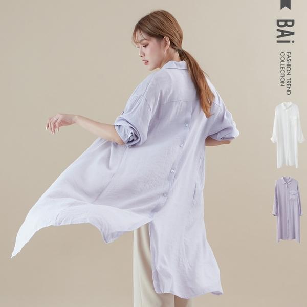 長襯衫 不規則壓紋前後排釦造型單口袋長版上衣-BAi白媽媽【301636】