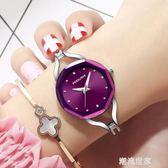 2019新款手鏈錶防水手錶女士學生錶時尚潮流抖音同款女錶女生手錶MBS『潮流世家』