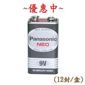 【奇奇文具】國際牌Panasonic 9V 碳鋅電池(1盒12個)