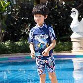 兒童游泳衣男連身長袖沙灘防曬可愛分體平角褲裝溫泉小孩速幹泳衣 Korea時尚記