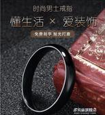 戒指男-潮人黑色戒指男士個性簡約細款食指環單身學生情侶ins光面尾戒子 多麗絲